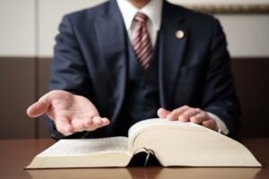 障害者保険わたしのお守り総合補償制度 弁護士費用補償